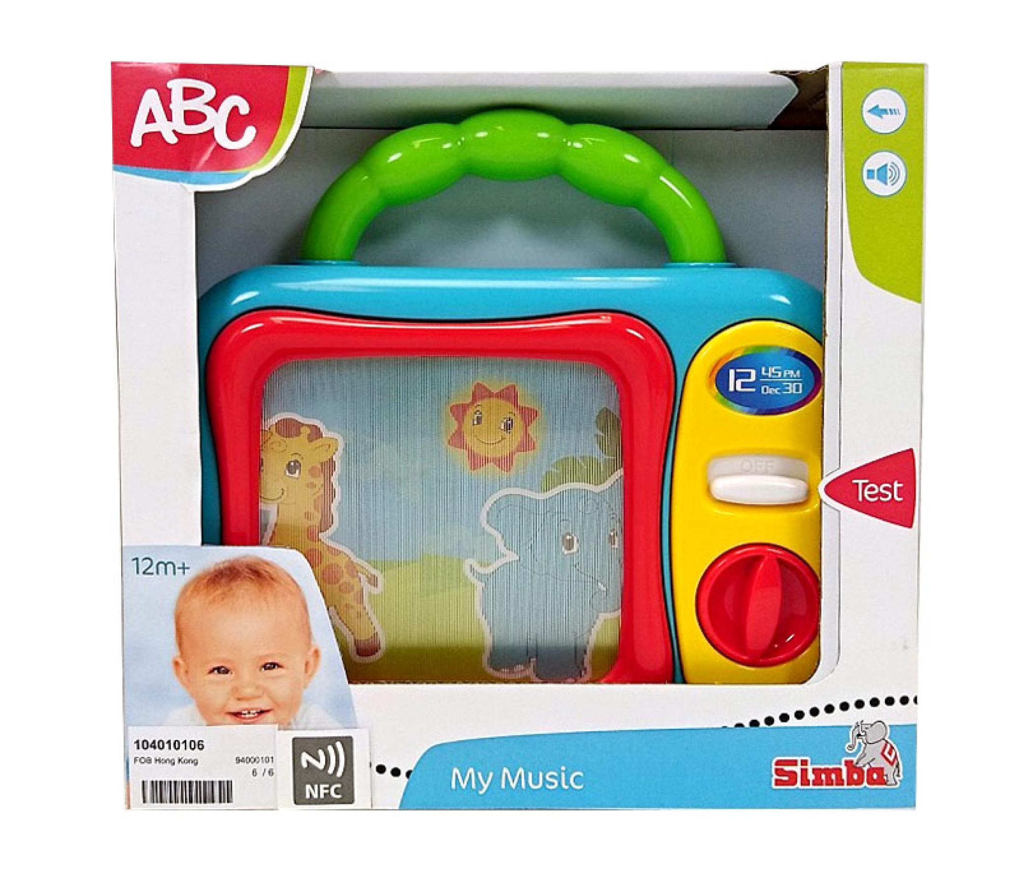 ABC Baby Mein Erster TV